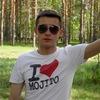 Алекс, 18, г.Петрозаводск