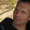 михаил, 41, г.Андропов