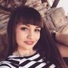 Кристина, 19, г.Черновцы