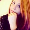 Алина Оливия, 21, г.Москва