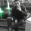 Александр, 29, г.Чадыр-Лунга