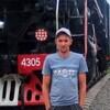 Сергей, 38, г.Каменск-Уральский