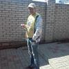 Вадим, 32, г.Житомир