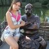 Дарина, 23, г.Голованевск