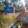 Dmitriy, 45, г.Мирноград
