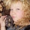 Людмила, 27, г.Воронеж