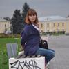 Гузель, 33, г.Москва