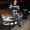 Jorge, 30, г.Кишинёв