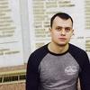 Виктор, 27, г.Гагарин