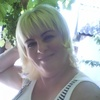 Мэри, 44, г.Красногвардейское