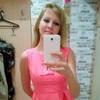 Юлия, 29, г.Егорьевск