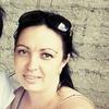 Екатерина, 25, г.Лесозаводск