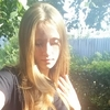 Анастасия, 22, г.Курган