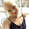 Nina, 24, г.Авеллино