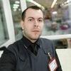 Александр, 26, г.Холмск