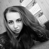Tatjana, 19, г.Оренбург