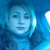 Ольга, 42, г.Мариуполь