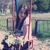 Julia, 20, г.Никополь