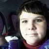Юлия, 25, г.Вяземский