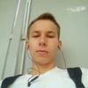 Алекс, 20, г.Щелково