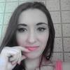 Виктория, 21, г.Кохтла-Ярве