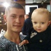 Василий, 23, г.Павлоград
