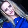 Екатерина, 18, г.Киев