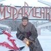Людмила, 56, г.Ижевск
