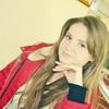 Татьяна, 18, г.Одесса