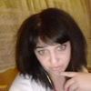 Лейла, 31, г.Красноармейск (Саратовск.)