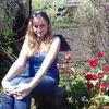 Анна, 24, г.Покровск