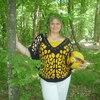 Алёна, 48, г.Майкоп