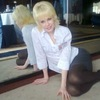 Ульяна Евгеньевна, 28, г.Курчатов