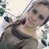 Юлия, 17, г.Соль-Илецк