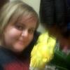 Анюта, 24, г.Бобровица