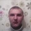 Дмитрий, 32, г.Стаханов