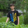 Діма, 17, г.Звенигородка