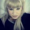 Юлия, 29, г.Уральск