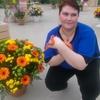 Светлана Мамаева, 42, г.Калуга