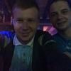 Andrey, 23, г.Балтийск