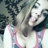 Влада, 16, г.Одесса