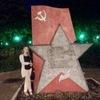 Евгения, 23, г.Калуга