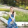 Разалия, 23, г.Первомайский
