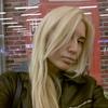 Агнешка, 39, г.Санкт-Петербург