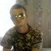 ВЛАД, 22, г.Кропивницкий (Кировоград)