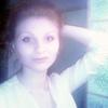 Яна, 24, г.Пирятин