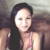 Ann, 33, г.Манила
