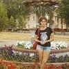 Наталья, 38, г.Первомайск