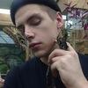 Александр, 22, г.Новочебоксарск