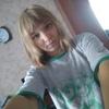 Анна, 22, г.Березовский (Кемеровская обл.)